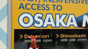 Charlie in Osaka
