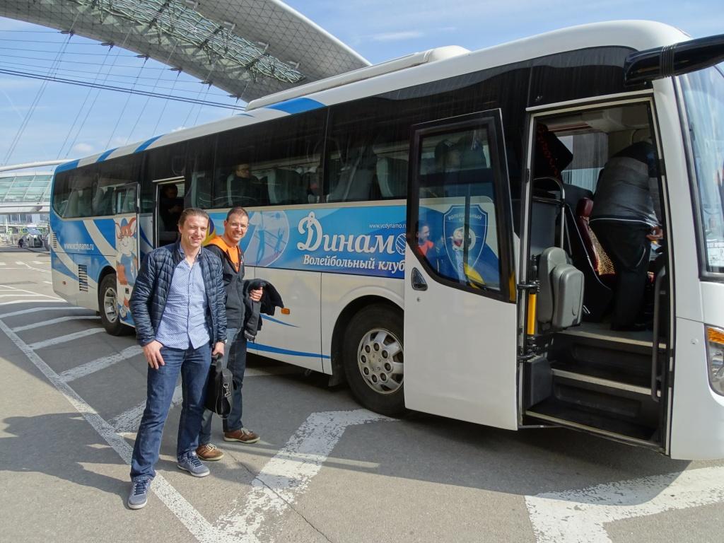 Dynamo Bus-Shuttle