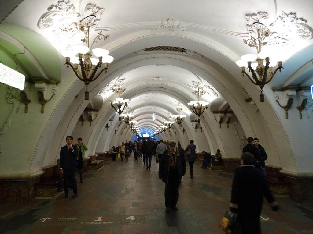 beeindruckende Metrostationen